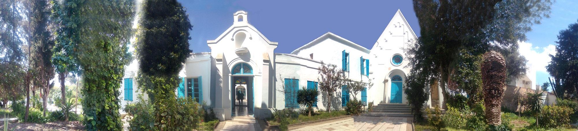 République Tunisienne - Ministère de l'éducation - CIFFIP
